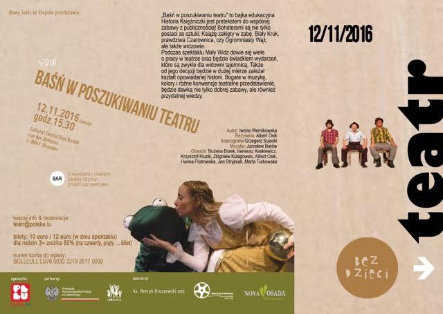 teatr20161
